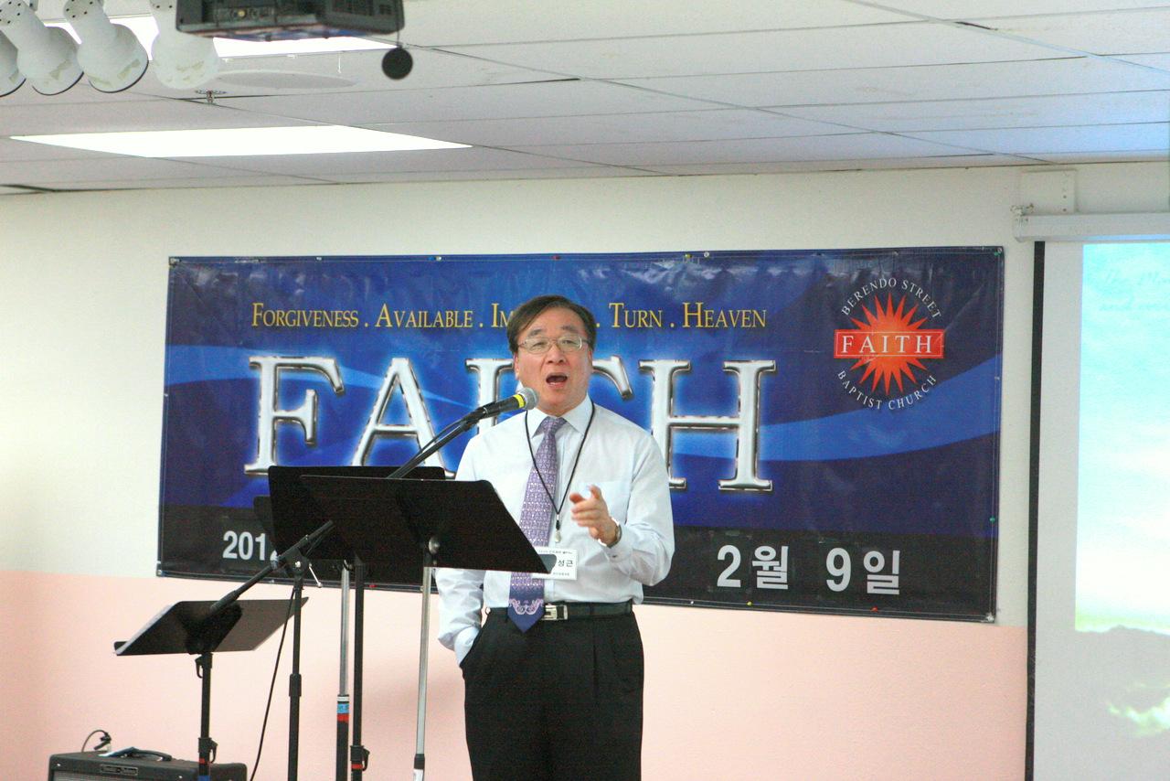 2012 FAITH 클리닉 (남미선교사 & 목회자) (2)