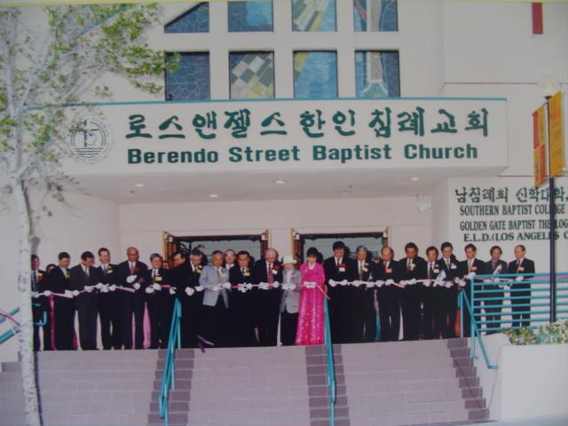 교회 개척 40주년 기념 새성전 봉헌