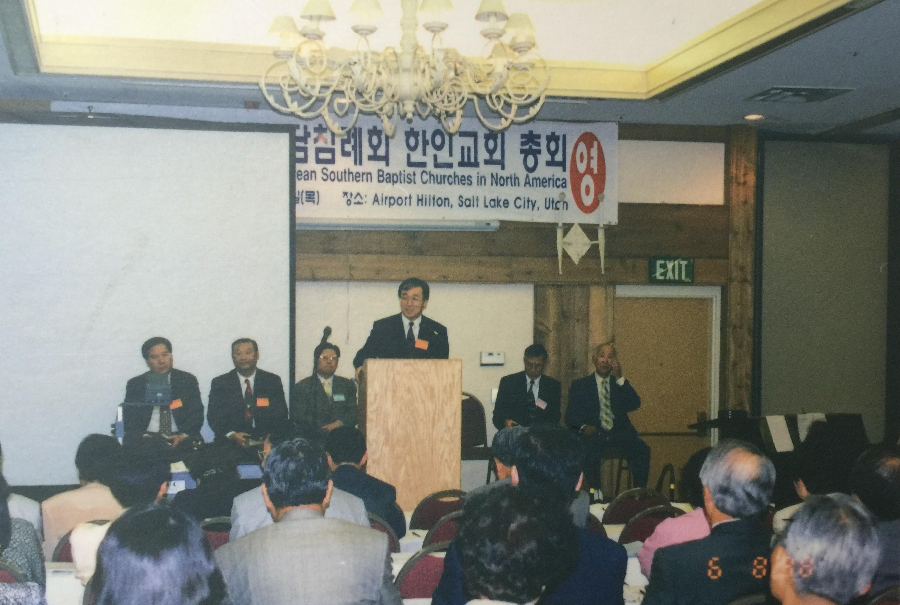 박성근 목사 SBC 북미 한인 침례교회 협의회 총회장 피택