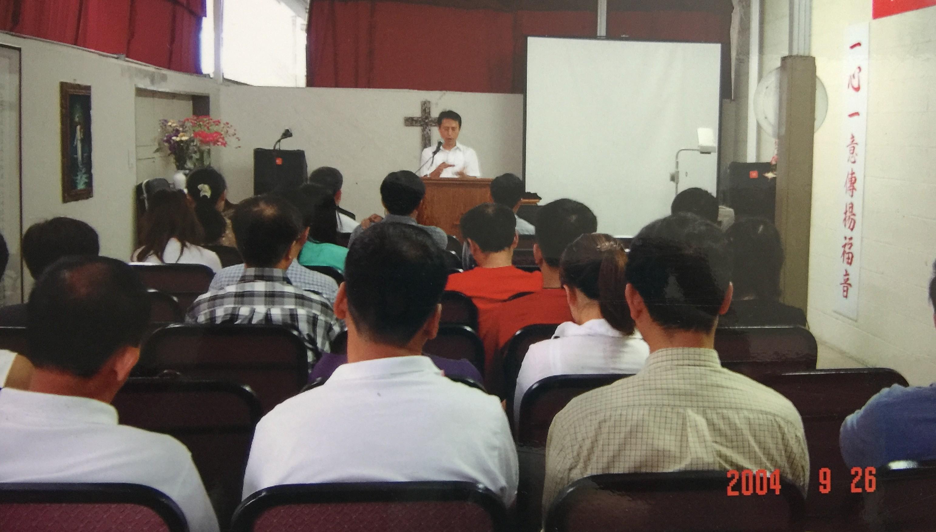 중국 동포 한마음 교회 개척
