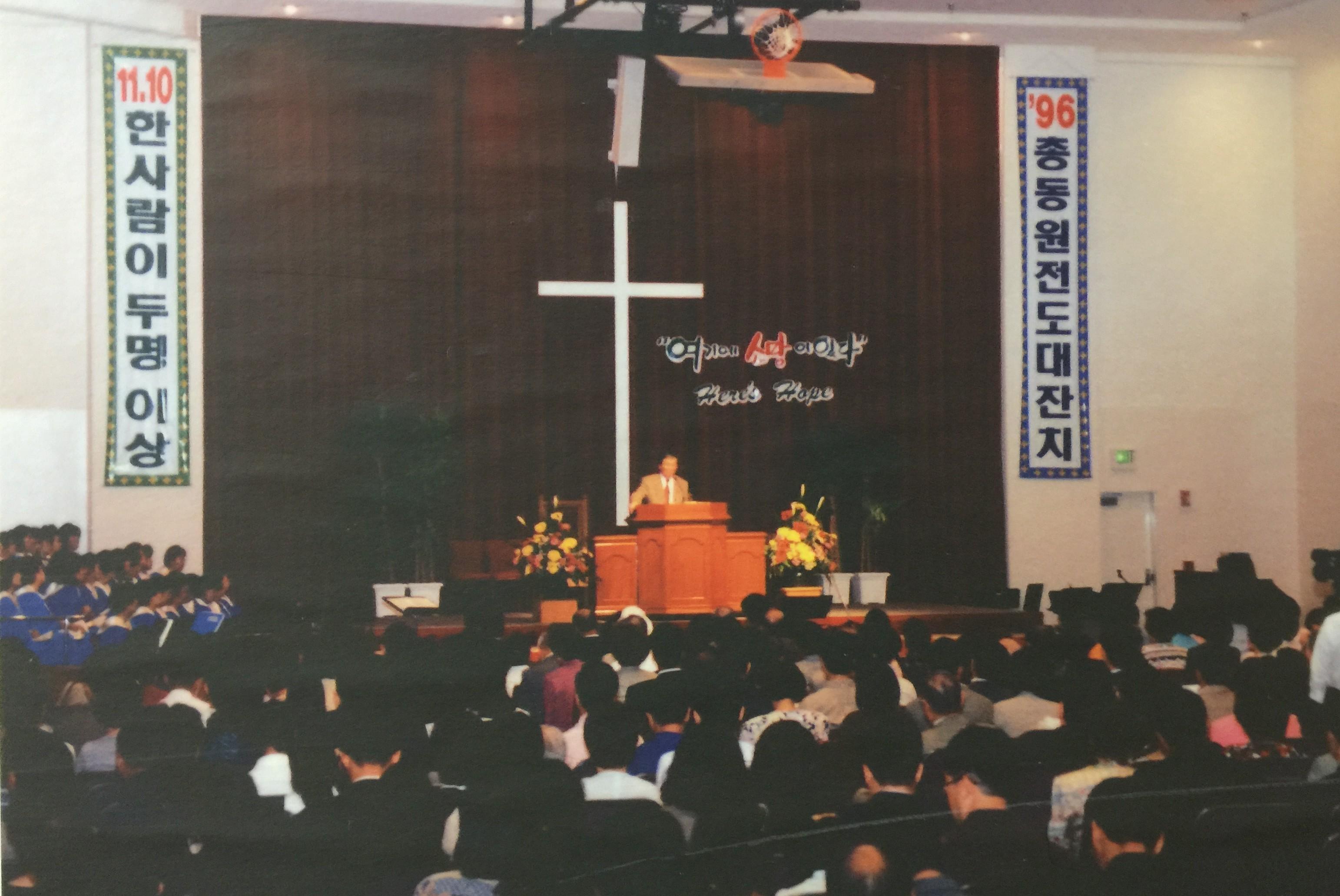 교육 선교관 완공