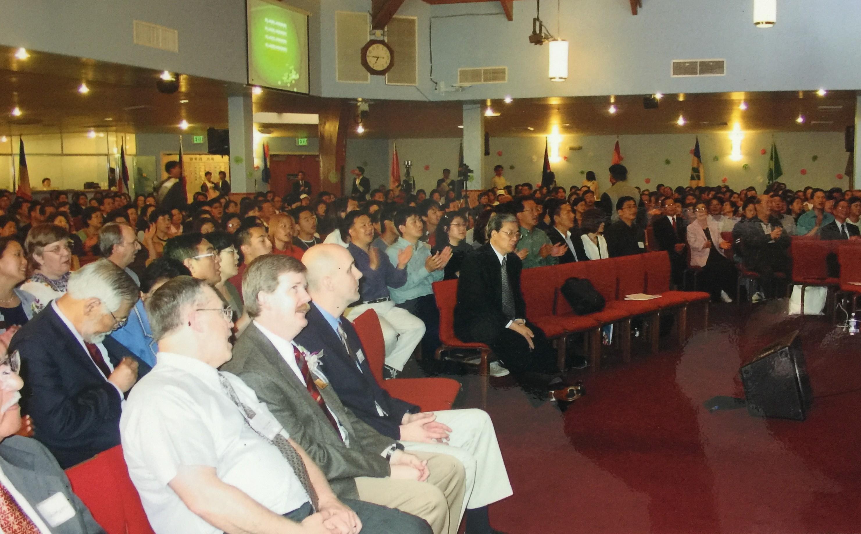 국제 선교 축제