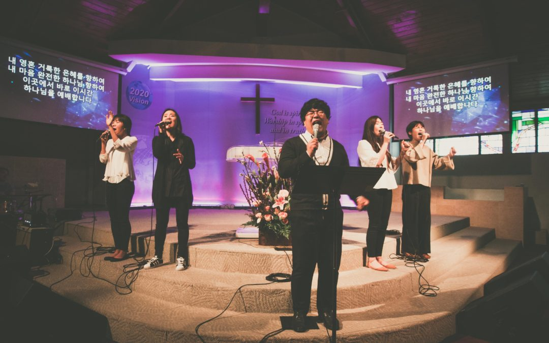 Disciples 예배사진