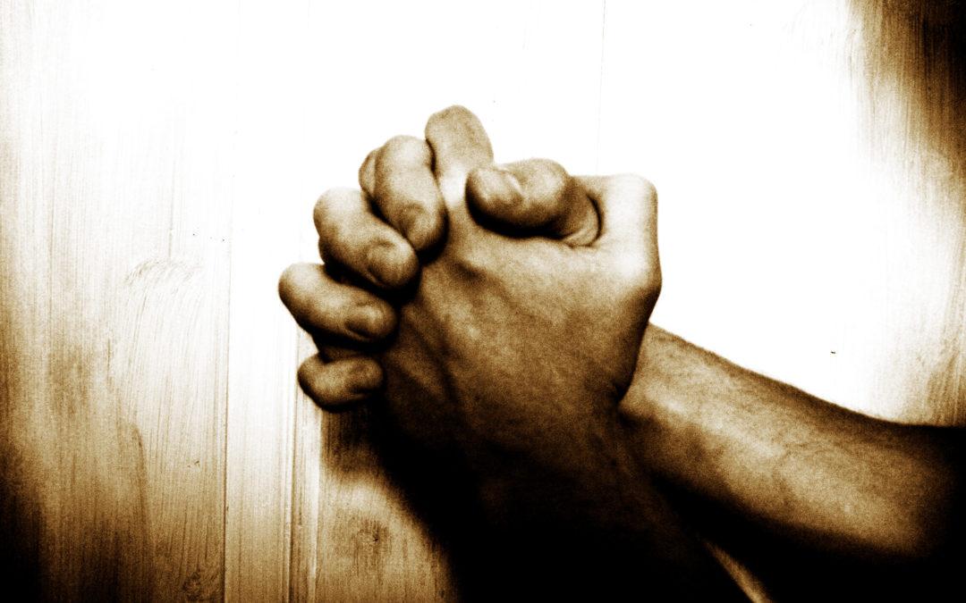 하나님께 기도하진 않는다