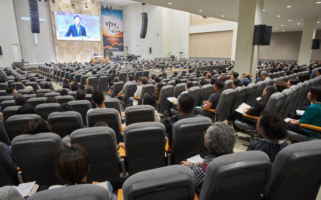 남가주 새누리 교회의 출범